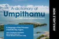 Umpithamu dictionary